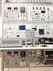 太阳能光伏发电应用实验平台
